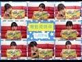 療癒系電動骨牌車-小可愛的玩具開箱(5歲) 臉書專頁【葛璦•可愛Elsa Ge】:https://www.facebook.com/Love.GI.baby/