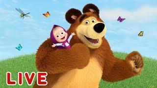 Gambar cover Masha e o Urso - Todas os episódios 🎬 Desenho animado novo 2020!