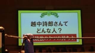 2017/11/23後楽園ホール スーパー・ササダンゴ・マシン KO-D10人タッグ...