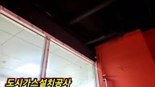 김포 구래동 도시가스 …