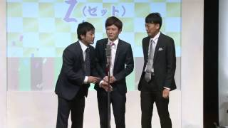 大阪よしもと漫才博覧会「Z(ゼット)」