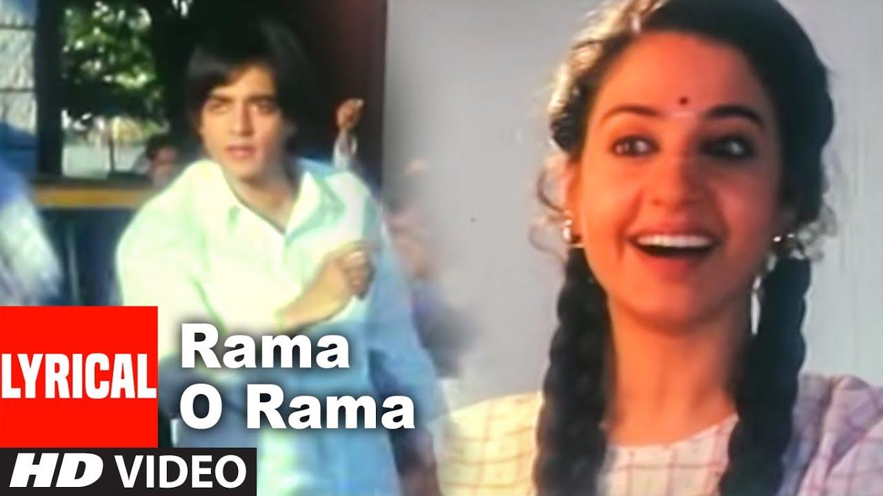 Rama O Rama Lyrical Video Song | Tere Mere Sapne | Arshad Warsi, Chanderchur Singh | Udit Narayan