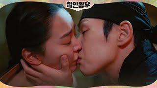 Download [재회키스]그리움, 미안함 모두 담은 신혜선x김정현#철인왕후 | Mr. Queen EP.19 | tvN 210213 방송