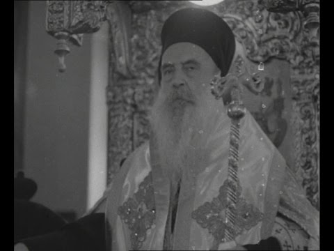 Millennium Celebration And Monks On Mount Athos (1963)