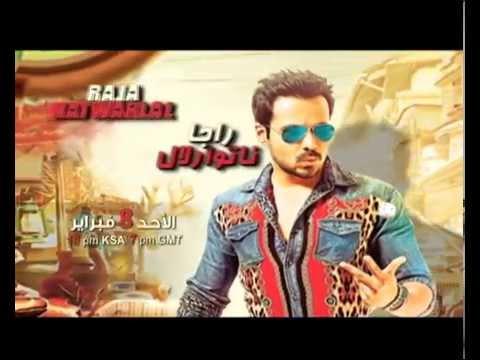 The Arabic World TV Premiere Of Raja Natwarlal On Zee Aflam
