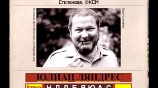 Ответы на игру Вспомни СССР в одноклассниках 20 эпизод 291, 292, 293, 294, 295 уровень