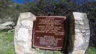 AVAKAS GORGE - AKAMAS PAPHOS CYPRUS