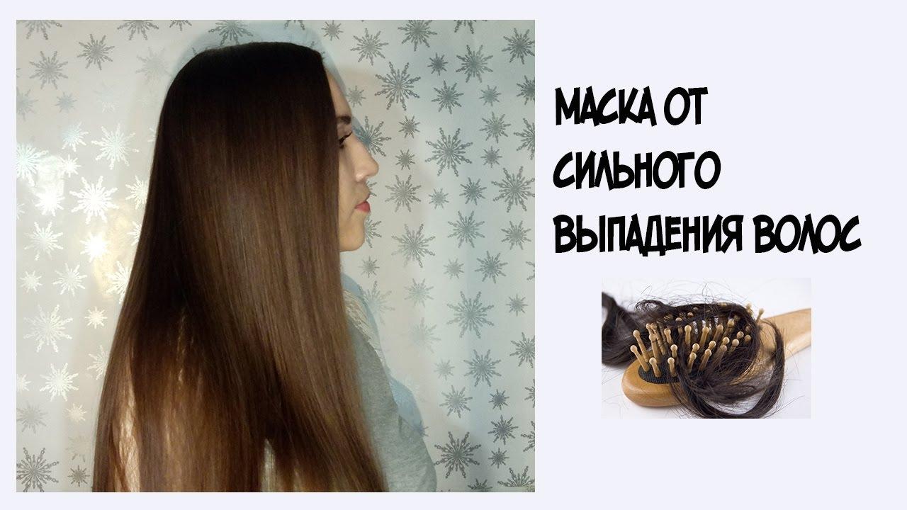 Самая эффективная маска от сильного выпадения волос