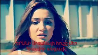 Aro ka & Seda Hovhannisyan Erani 2018(lyrics)