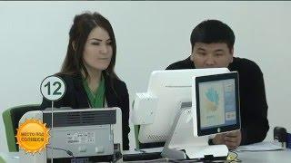 Сменить имя в Казахстане - не все так просто (05.02.16)