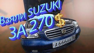 Взяли Suzuki Baleno за 270$.  1 Часть