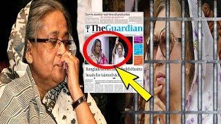 হে খোদা আগামীকালকের নির্বাচন নিয়ে এ কেমন জরিপ করলো গার্ডিয়ান । bd politics news । bangla viral news