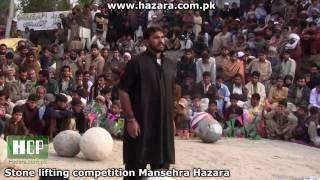 Hazara Traditional annual Stone lifting competition held in Mansehra