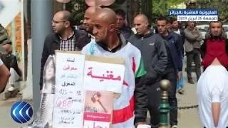شاهد.. لافتات رفعها المتظاهرون في الجمعة العاشرة بالجزائر