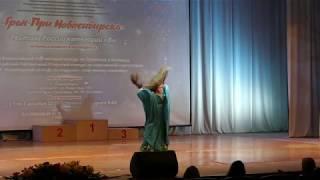 Гран-при Новосибирска (73)  Oriental Folk. Гаус Полина 1.12.2018