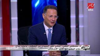 مصطفى الفقي: صفقة القرن مجرد بالون اختبار وليست مشروعا مدروسا