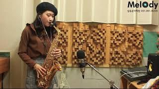남인수 - 무너진 사랑 탑 색소폰연주(saxophone cover)
