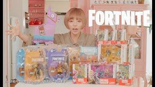 全世界で大人気のバトルロイヤルゲーム「FORTNITE」の2大フィギュアが日...