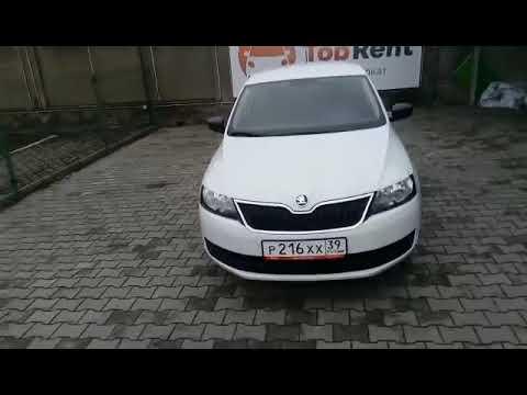 Обзор Scoda Rapid от TopRent для аренды авто в Калининграде