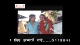 Bhojpuri Super Hit Geet   Bah Bah Re Pawan Purabaiya   Indu Sonali