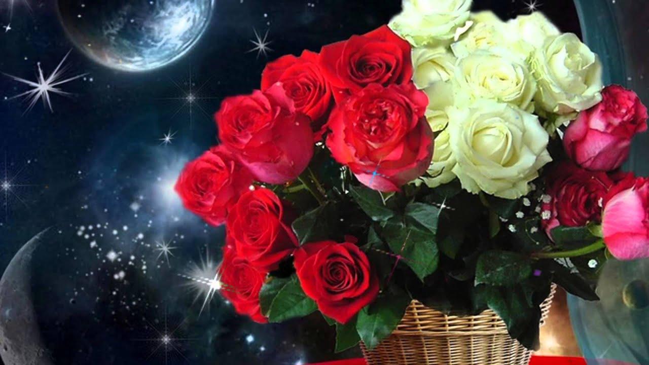 Розы для верочки открытки