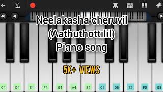 Neelakasha cheruvil | (Aathuthottilil) | mobile piano | perfect piano