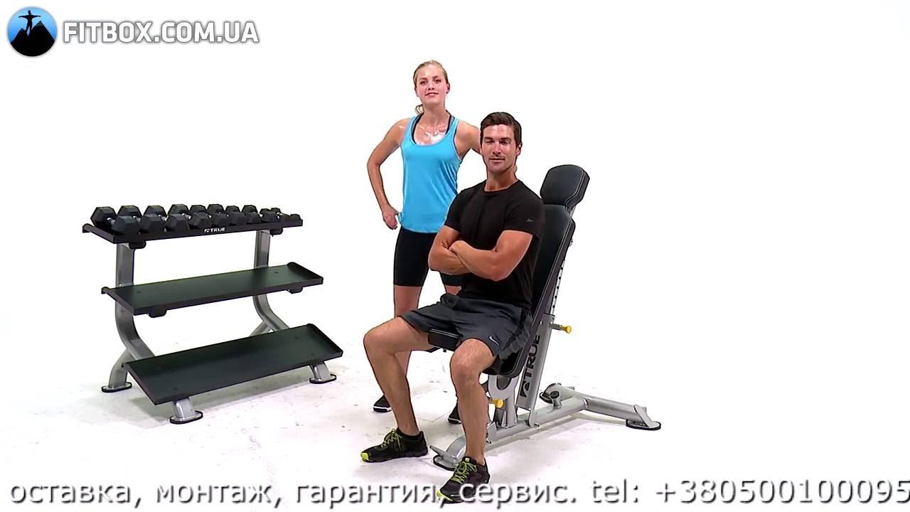 Предназначено для силовых тренировок с использованием гантелей. /kg. От до. Купить онлайн. Цена и количество в интернет-магазинемогут.
