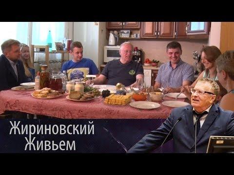 Владимир Жириновский в