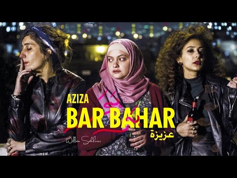 Bar Bahar Song (In Between - Aziza)