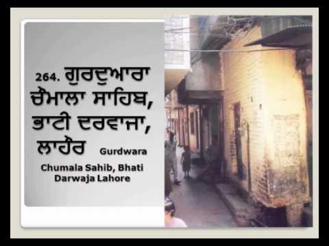 Sikh Gurdwaras in Pakistan