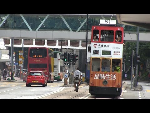 Perils For Pedestrians 243: Hong Kong 1