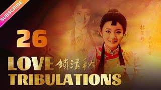 Love Tribulations EP26 (Ann, William Feng, Annie, Rain Li, Michael, Qiao Zhenyu )【Fresh Drama】