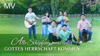 Christliches Musikvideo | Alle Schöpfung muss unter Gottes Herrschaft kommen
