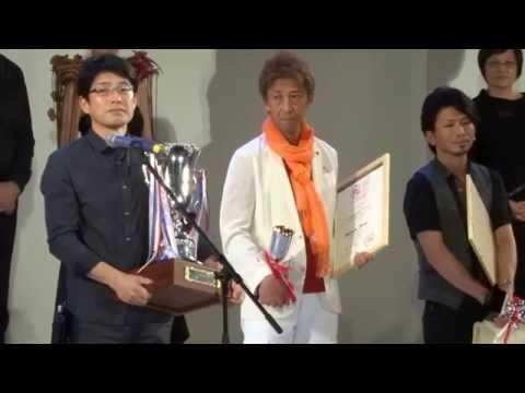 7-2 アジアカップ2014表彰式
