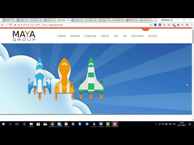 #1 Обучение на БИРЖЕ Maya Group продвижение раскрутка заработок в интернете
