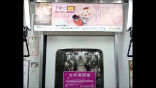 【不買運動をしよう!】生活協同組合コープは女性専用車両広告を使う反社会的企業