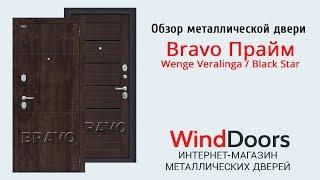 видео двери браво магазин