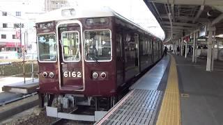 阪急6000系6012F 伊丹線運用 塚口発車