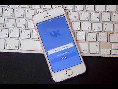 Как отвязать номер телефона от ВК: 4 способа открепить страницу!