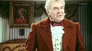 Горе от ума  - Фильм-спектакль1977   - часть 1