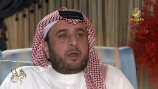 الرشيد: الأمير فيصل بن فهد كان يعالج أغلب الحالات التي يكتب عنها طلال الرشيد في مجلة فواصل