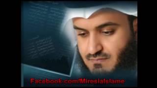 Скачать Alif Laam Meem
