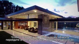 видео Шикарная резиденция с панорамным видом на Лос-Анджелес