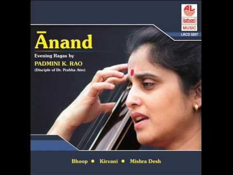 Kannada Classical Songs | Hindustani Raga Bhoop | Padmini K Rao