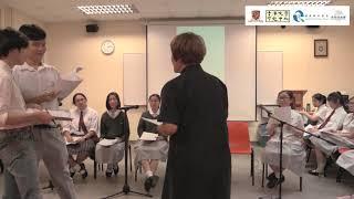 Publication Date: 2021-03-01 | Video Title: 許地山讀演劇工作坊——聖公會林裘謀中學綵排及演出片段