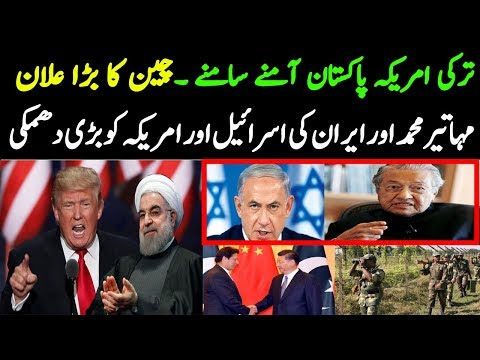 ALIF NAMA Latest Headlines | Donald Trump big Statement ,Malaysia Pakistan Iran news