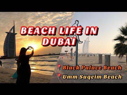 DUBAI PUBLIC BEACH    Umm Suqeim Beach    Black Palace Beach