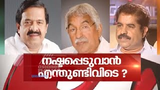 Majority of orders passed by UDF govt violated norms   News hour 15 JUN 2016