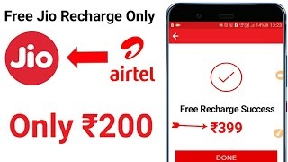 Airtel New Offer Free Jio Recharge | Only Rs200 Recharge Trick | Best Recharge Trick Airtel Offer