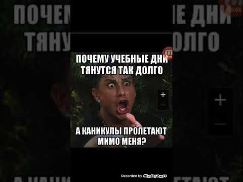 Смешные надписи!)